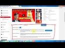 Lỗi Video không phù hợp với hầu hết các nhà quảng cáo - Cách khắc phục