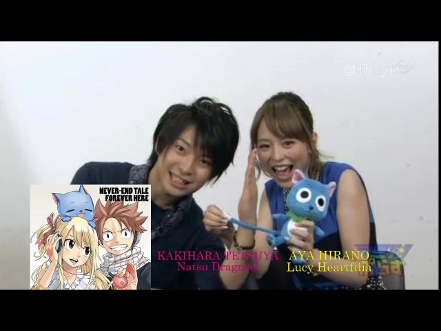 1 fairy tail radio 2015 3 25 Natsu Dragneel Lucy Heartfilia NALU voice actors