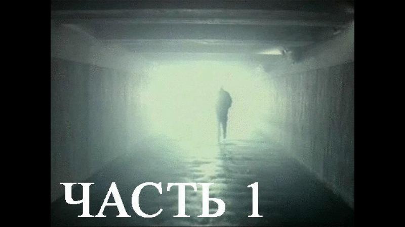 «Тайны смерти». Документальный фильм