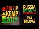 BIG UP KEMP RUSSIA - 1VS1 BATTLE 1/8 - EVA VS ORLOVA win