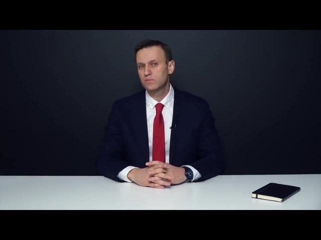 Явлинский реагирует на заявление Навального о том, что с ним случилось