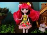 ДЕВОЧКИ ИЗ ЛЕСА!Обзор куклы Энчантималс Карина КоалаEnchantimals Karina Koala