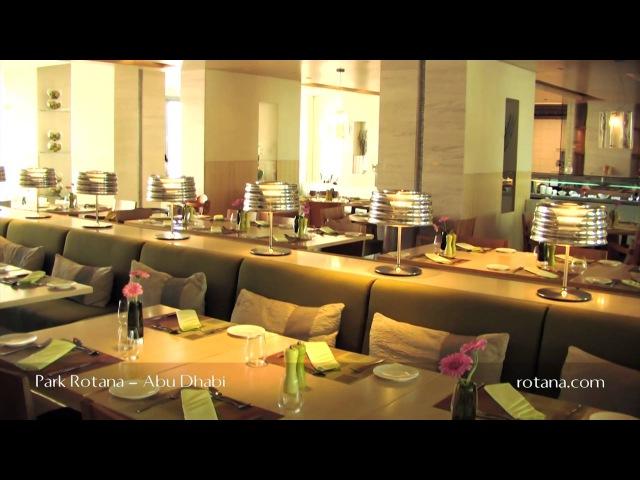 Park Rotana, Abu Dhabi, United Arab Emirates