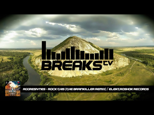 Aggresivnes - Rock This (The Brainkiller Remix) Elektroshok Records