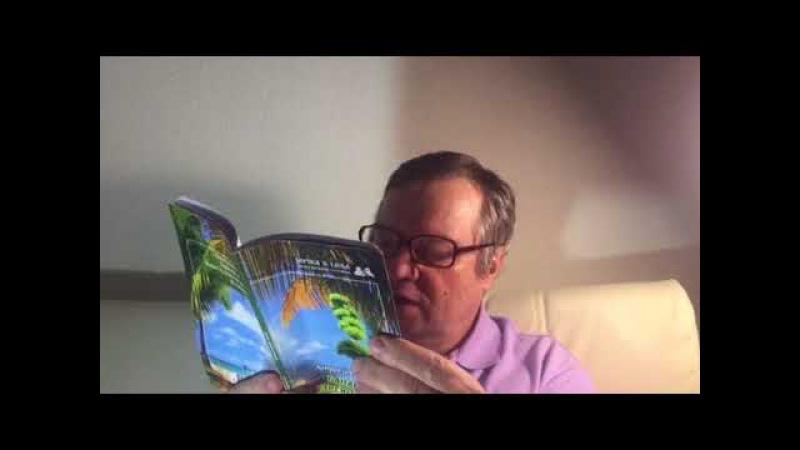 Читаем книги вслух. Бананы созреют зимой. Детектив. Ч. 9