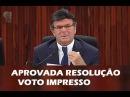 Voto Impresso TSE aprova resolução para eleições 2018