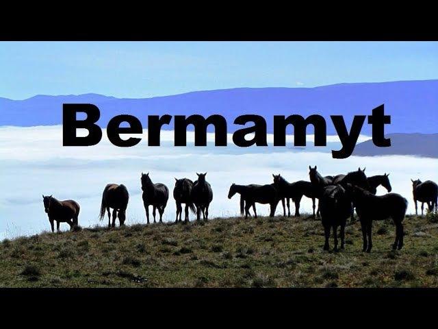 Вело - путешествие к плато Бермамыт / Bicycle ride to Bermamyt Plateau, Russia /