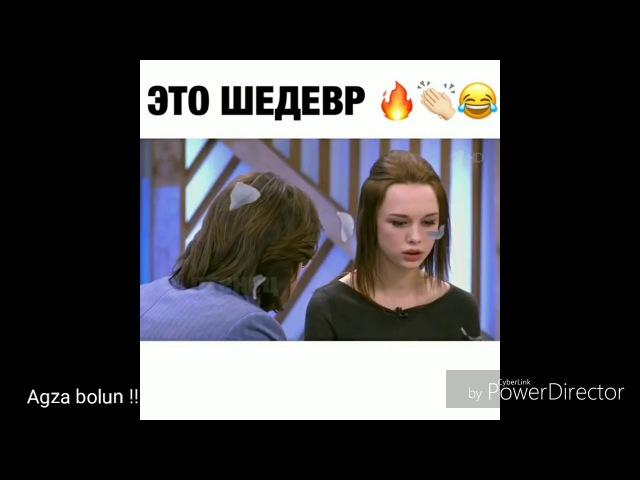 Turkmen prikol gyzykly 2018 Диана шурыгина