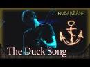 - The Duck Song. Москва, Glastonberry (12.11.2017)