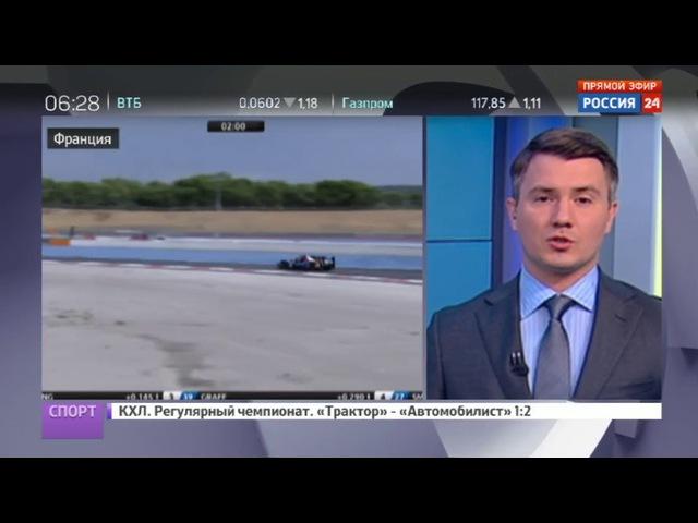 Новости на «Россия 24» • Сезон • SMP Racing выиграли первую гонку сезона, а G-Drive не сходит с подиума