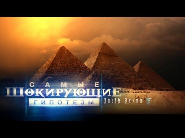 Самые шокирующие гипотезы. Откуда на Руси Тутанхамон?