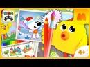 Мимимишки Живые рисунки в игре для детей Ми-ми-мишки Рисование Играем на iOS и Android