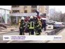 На проспекте Шевченко горела квартира