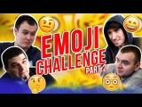 NAVI Dota2 Emoji challenge - part 2