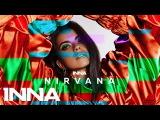 ПРЕМЬЕРА ПЕСНИ!!! The Motans feat. INNA - Nota de Plata