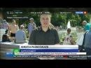 Новости на «Россия 24» • Пьяный десантник ударил корреспондента НТВ в прямом эфире. Видео