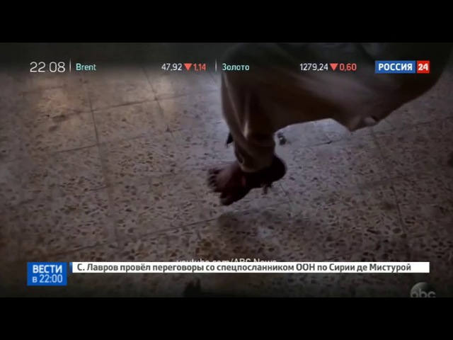 Новости на Россия 24 Насилие пытки убийства иракцы под Мосулом переняли опыт оплота демократии