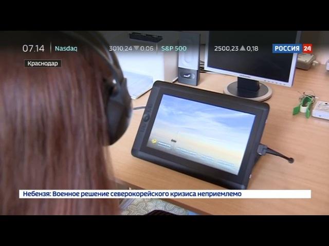 Новости на «Россия 24» • Первым делом самолеты: в Краснодарском авиаучилище впервые набирают девушек