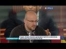 Розподіл бюджетних коштів на політичні партії України