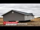 У Канаді чоловік знайшов у своєму полі чужий пересувний будинок