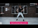Lady Gaga - The cure - jazz-funk by Oleg Kasynets - Dance2sense