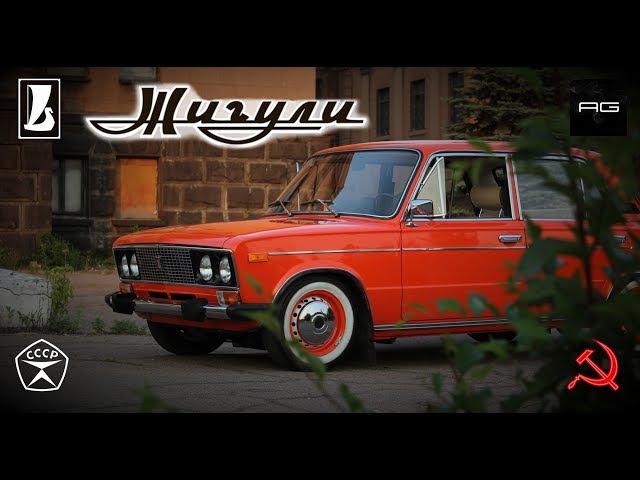 ВАЗ 2106 Ретро Жигули из СССР AG Test