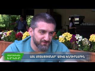 Арсен Бадалян о своих задачах на посту вице-президента