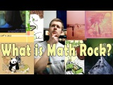 What is Math Rock