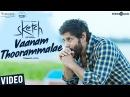 Sketch Vaanam Thoorammalae Video Song Chiyaan Vikram Tamannaah Thaman S