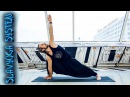 Паривритта паршваконасана 💎 Йога для начинающих ⚡ Асаны йоги ⭐ SLAVYOGA