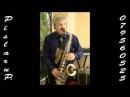 Petru Pislaru ADAGIO di Albinoni Saxophone