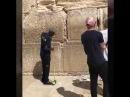 Стена Плача в Иерусалиме Уборка Записок