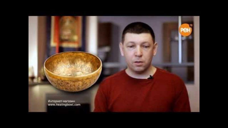 Поющие чаши - о пользе звука. Интервью Сурикова В.П. для РЕН-ТВ