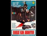 Dikkat Kan Aranıyor (1970) Ekrem Bora , Semra Sar -Türk Filmi