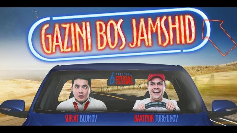 Gazini bos Jamshid (ozbek film) _ Газини бос Жамшид (узбекфильм)