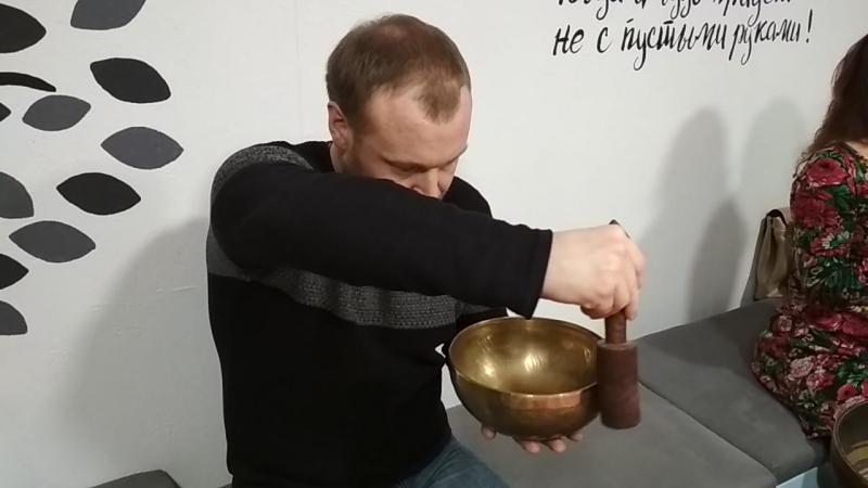 Звучание поющей чаши