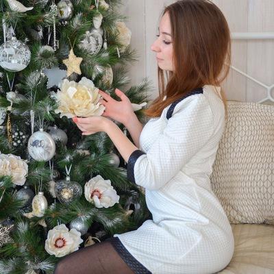 Александра Радченко