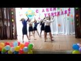++++Танец на День Учителя