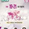 Feel Good Kizomba Weekend