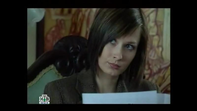 Чего боятся мужчины, или Секс в небольшом городе 2 сезон 3 серия Роман с дебетом Польша 2003 г
