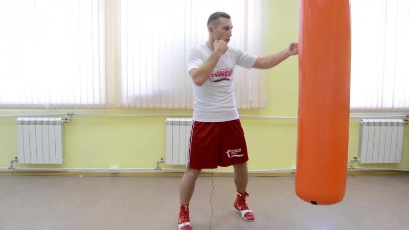 Хук! Чемпиона мира Андрей Сироткин покажет, как правильно выполнять хук! Мастер класс