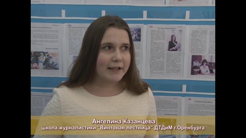 Винтовая лестница ДОМ эфир 21.01.18. вр. 9мин. 30 сек. Школа журналистики
