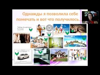 Моя история успеха или как я докатилась до Орифлэйм)))