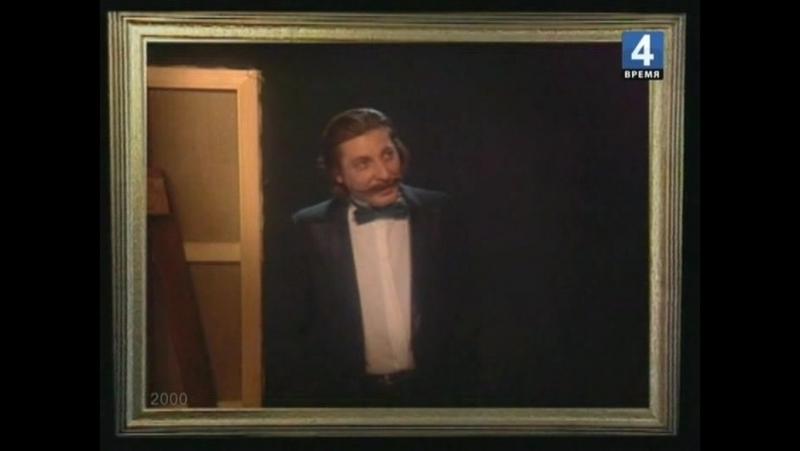 Сальвадор Дали.История болезни.Фильм 1.2000.TVRip