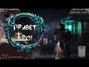 The Elder Scrolls Online Dragon star arena, 18 без регистрации и смс