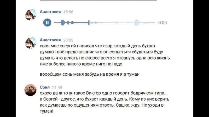 Как Александра Гуськова и Соня Бубенец Егорку делили