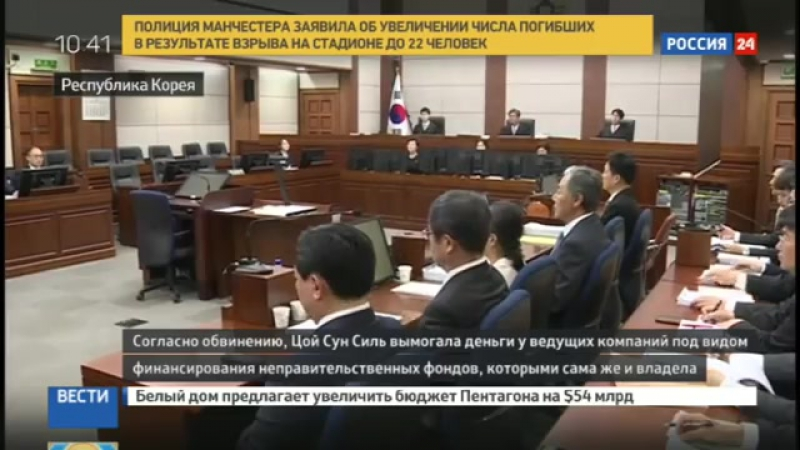 В наручниках и с фирменной прической_ экс-президент Южной Кореи отвергла обвинен