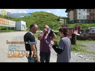 [FanSub GDn Ent] Wizard of nowhere - ep3 (rus sub)