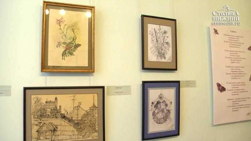 Выставка Валентины Дейнеко «Муза на перекрестке» открылась в Доме Сироткина в Нижнем Новгороде