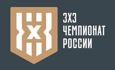 Нижегородцы готовы дать бой лучшим командам России!